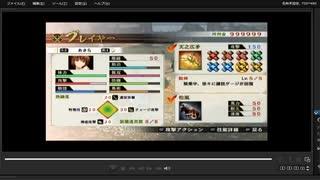 [プレイ動画] 戦国無双4の第二次上田城の戦い(西軍)をあきらでプレイ