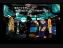 【FFVIII/女性実況】#59 シュミ族の村①【FINAL FANTASY VIII/PS】