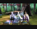 【Fate/Grand Order】バビロニア記念クエスト:エルキドゥ戦 銀腕ダメージチャレンジ