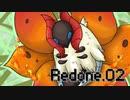 Redone #02