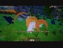 【Minecraft1.12.2】単発ついなちゃん達のチートMinecraft葵ちゃん