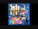 【BeatStream】恋する☆宇宙戦争っ!! NIGHTMARE【CarmVTR】