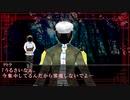 【TRPG】中華でキョンシーなTRPG!『空言道士』~第七話