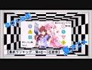 【第98回】奥行きのあるラジオ~2019年夏アニメ終わったよ編~ Part2【ランキング】