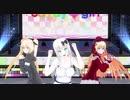 カスタムオーダーメイド3D2ダンス動画(candy girl 出張用)