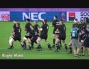 《ラグビー》W杯初戦でいきなり南アフリカと対戦したニュージーランドの気合が凄い!!