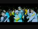 DA PUMP _ P_A_R_T_Y_ ~ユニバース・フェスティバル~ Long version