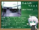 【MUGEN】 MUGEN STORIES INFINITY:NEXT STAGE!! 第141話