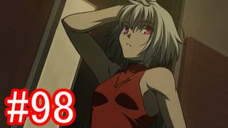 【428】封鎖された渋谷の事件を解決していくよ☆#98【実況】
