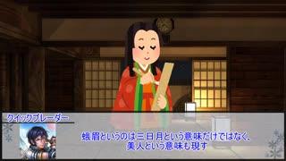 【シノビガミ】こひのうた 最終話【実卓リプレイ】