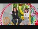 【初コラボ】アユミ☆マジカルショータイム 踊ってみた【からここ。×kaori】