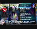 【DANCERUSH】ダンスラッシュあかり6