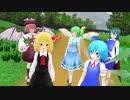 #7 やっほーピクニック【東方MMD紙芝居】