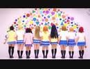 【merrily's】START:DASH!!【踊ってみた】