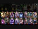 【シャドバ】無限ワイト&無限マンマル超耐久コントロールネクロ【 シャドウバース/ Shadowverse】
