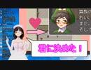 【悲報】鈴鹿詩子、ショタとヤレずにがっかりしてしまう【いやらしクエスト】