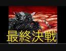 [実況] 唐突なRPG 初見殺しの島2  (終)