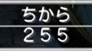 【ドラクエ5】初代・PS2・DS版を同時にプレイして嫁3人とも選ぶ part2