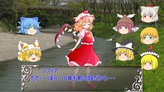 【ARA2E】七人の騎士と二人の姫君 part2-1 【実卓リプレイ】
