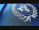 荒谷竜太 Motion Particle Flag Loop United Nations