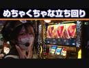 NEW GENERATION 第125話 (3/4)