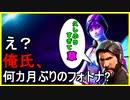 【PS4】5カ月ぶりにフォートナイトしたら世界観変わりすぎてびびった!!!!!【CS】
