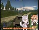 戦雷ジャパリカルテット部 対空砲撃の裏技 mp.5