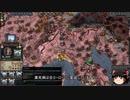【Crusader Kings2】アレラーミチ家の歴史 Part119