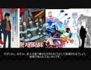 京アニ放火犯はメディアストーカーされていた【集団ストーカー】増補版