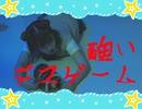 魔法笑女マジカル☆うっちー#69 出演:内田彩、ポノン【期間限定会員見放題】
