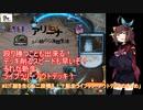 #37 MTG:アリーナから始める決闘生活「隙を生じぬ二段構え!?新生ライブラリーアウトデッキのすゝめ」【東北きりたん実況】