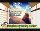 【デレステ】 ガールズ・イン・ザ・フロンティア MASTER+ 【ゆっくり解説】