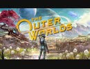 The Outer Worlds 公式ローンチトレーラー