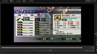 [プレイ動画] 戦国無双4-Ⅱの有岡城推理戦をそらでプレイ