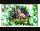 [オトギフロンティア] 優しさの幻獣!特級ディマイト ベヒモス 難度210 ソロ討伐