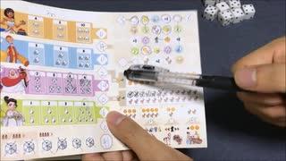 フクハナのボードゲーム紹介 No.397『コリントス』