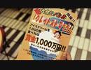 ♯39『428 ~封鎖された渋谷で~』Steam版
