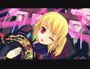 【東方MMD】着物フランで千本桜