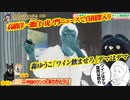 虎ノ門ニュースで「高橋洋一激白!」。森ゆうこ「ワイン飲ませろはデマ」はデマ|みやわきチャンネル(仮)#611Restart470