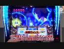 【最速試打動画】S喰霊-零-運命乱~うんめいのみだれ~【超速ニュース】