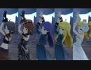 【ミリシタ】真・春香・千早・美希・エミリー「World Changer」【ソロMV(編集版)】