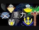【ポケモンUSM】シングル重力パ-手描き=愛-最終回-【ゆっくり対戦実況】