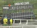 【競馬】 兵庫ダービー 2008