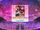 【スクフェス】 プレイ動画 No.176 RED GEM WINK MASTER