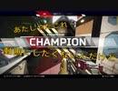 【Apex】マグマに生贄を捧げた3人がチャンピオンになる(実況)3