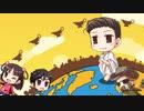 【SON団】『Yellow&White』 Music Video 【nayuta、J、平松新、Re:】