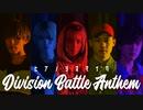【あおいぱんれんmasa笹】ヒプノシスマイク -Division Battle Anthem- 踊ってみた【オリジナル振付】