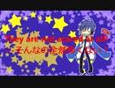 【KAITOオリジナル】ReallyScaryHalloweenNight【English】