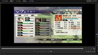 [プレイ動画] 戦国無双4-Ⅱの葛西大崎一揆をはるかでプレイ