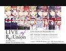 LoR楽曲デモ (M05〜M08)